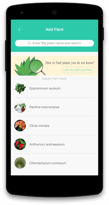 GreenFingers App Leaf Filter Screen Database