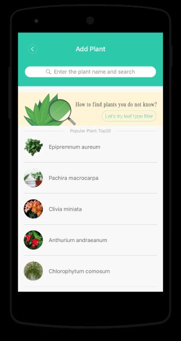 GreenFingers App Leaf Filter Screen Database